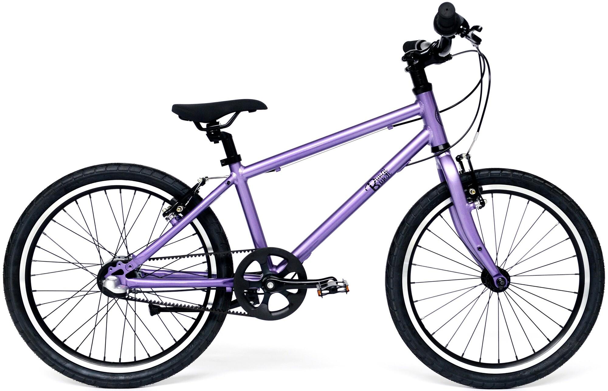 """Bungi Bungi - Detský bicykel Lite 20"""", Nexus 3 Hliníkový ultra ľahký 2019 - Plum Purple"""